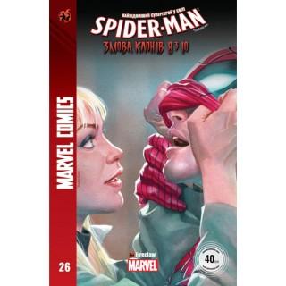 Spider-Man #26