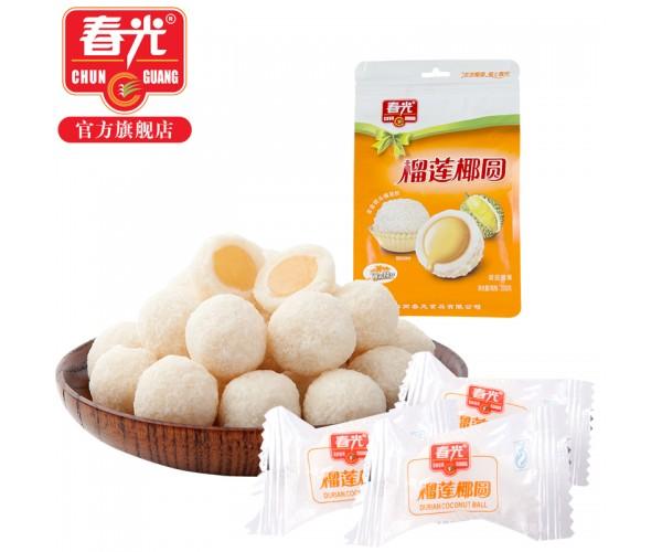 Durian Coconut Ball