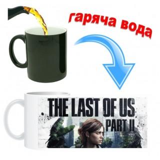 Чашка хамелеон The Last of Us 2