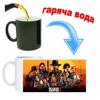 Чашка хамелеон Red Dead Redemption 2