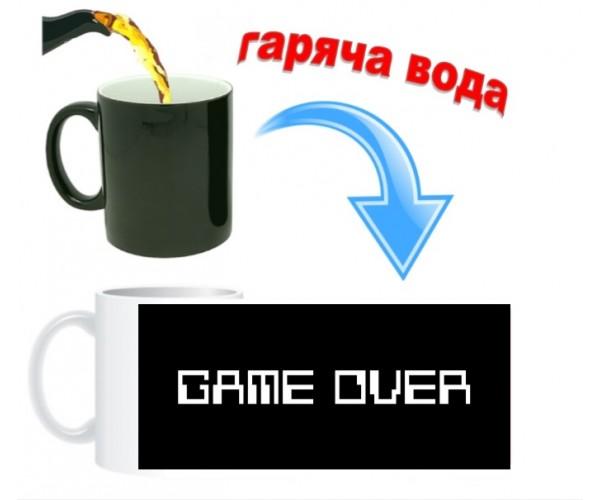 Чашка хамелеон Game Over