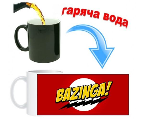 Чашка хамелеон BAZINGA