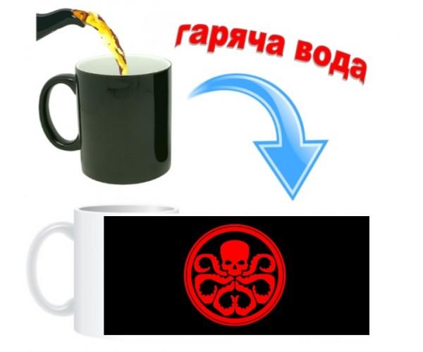 Чашка хамелеон Гідра