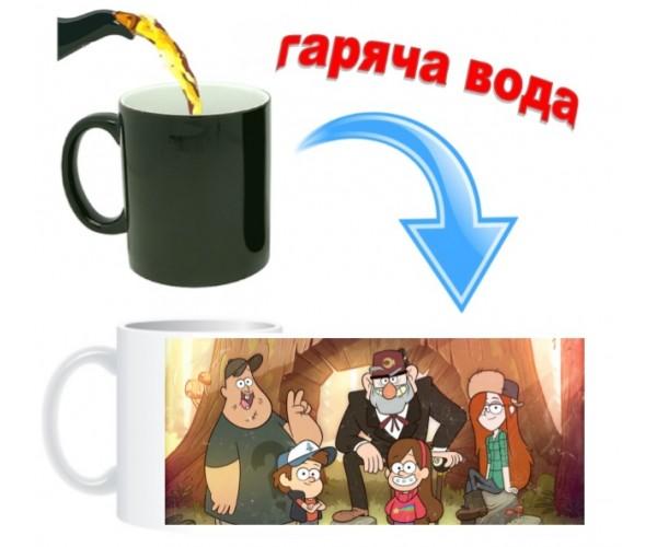Чашка хамелеон Гравіті Фолс 02
