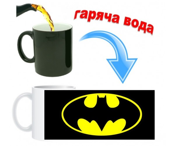 Чашка хамелеон Бетмен