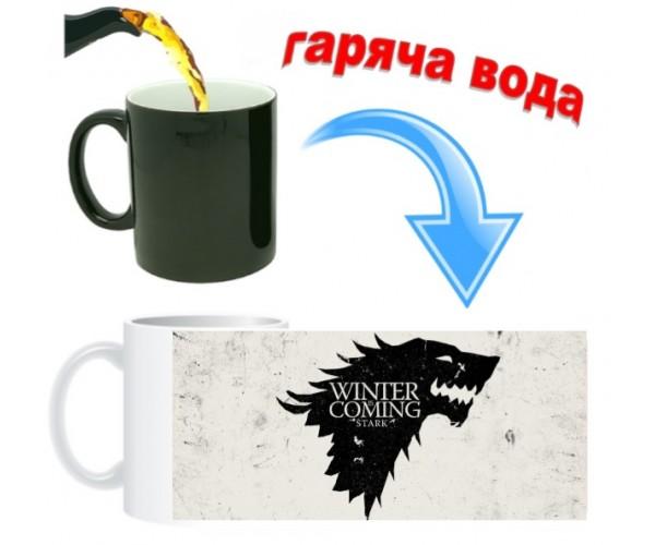 Чашка хамелеон Гра Престолів