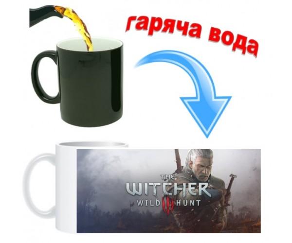 Чашка хамелеон Відьмак