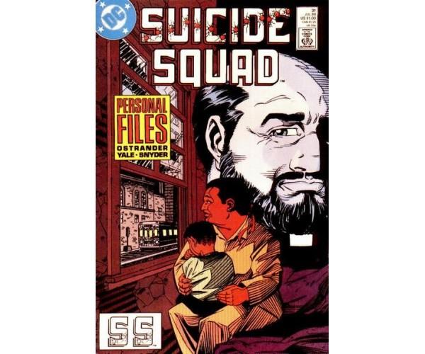 Suicide Squad Vol. 1 #31
