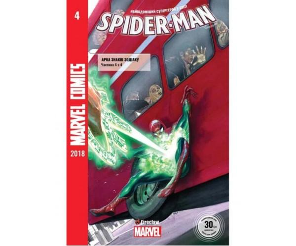 Spider-Man #04