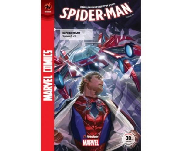 Spider-Man #07
