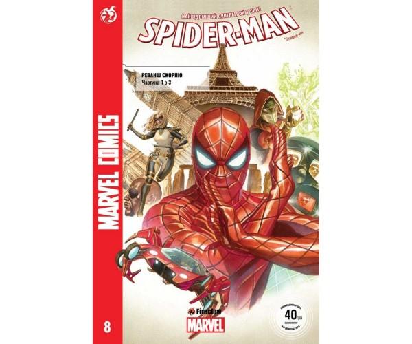 Spider-Man #08