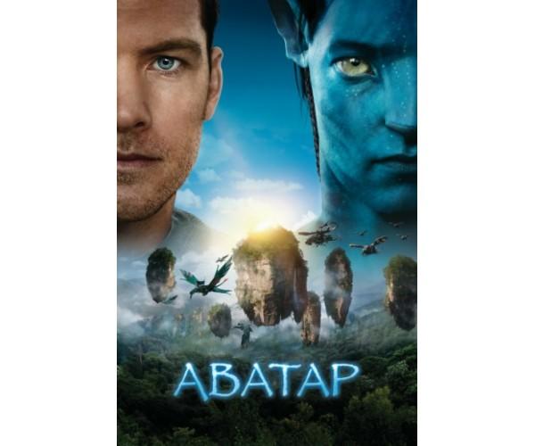 Постер Аватар 01