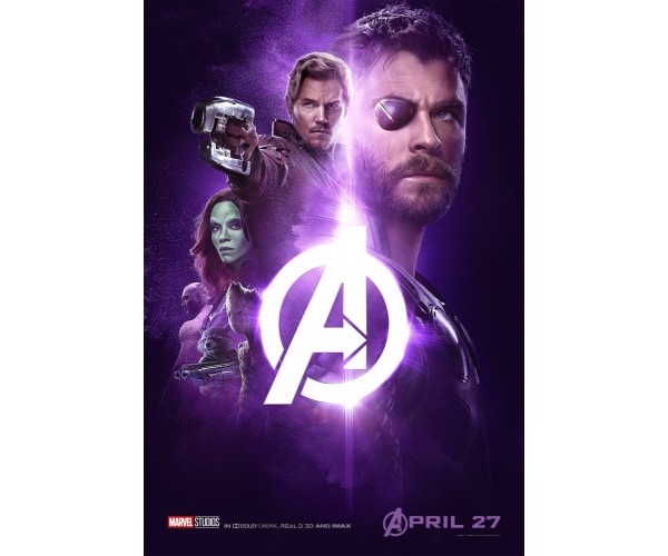 Постер Infinity War \ Power Stone