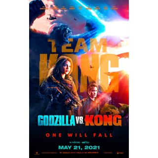 Постер Ґодзілла проти Конга Godzilla vs. Kong А3 02