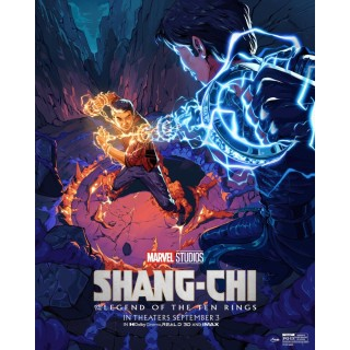 Постер Постер Шанґ-Чі Shang-Chi A3 01