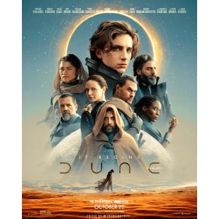Постер Дюна Dune A3 05