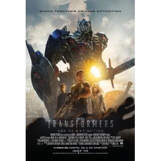Постер Трансформери Transformers A3 02
