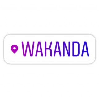 Стікер Wakanda