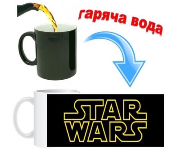 Чашка  Зоряні Війни