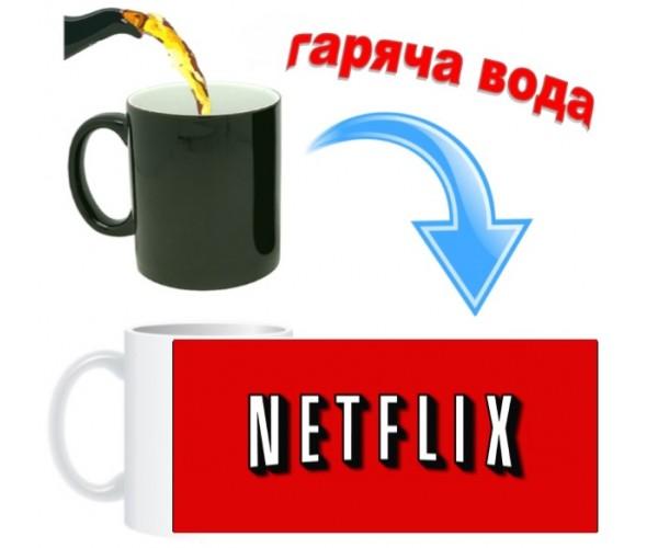 Чашка Нетфлікс