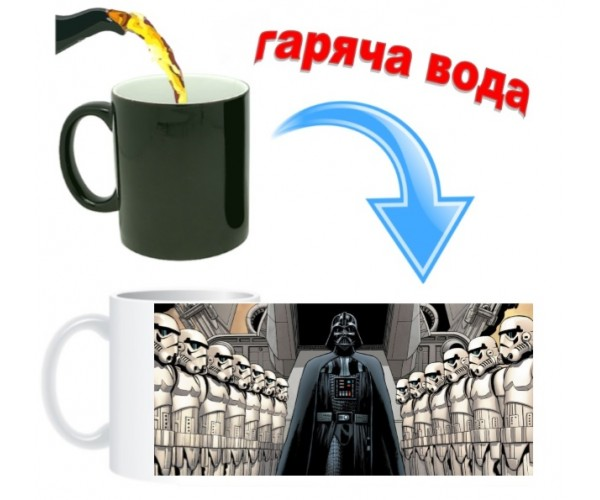 Чашка Вейдер