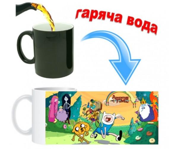 Чашка Час Пригод