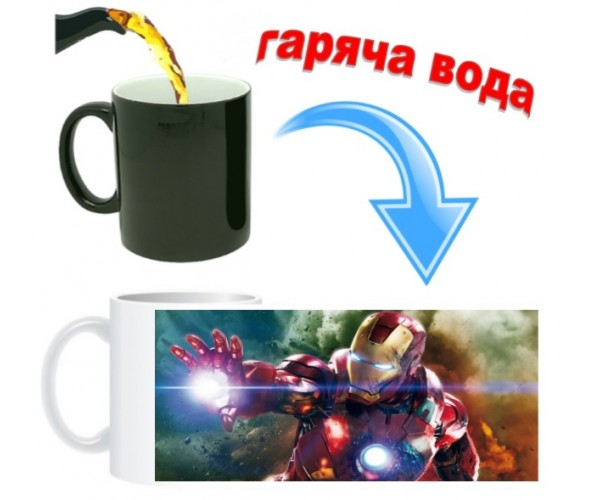 Чашка Залізна Людина