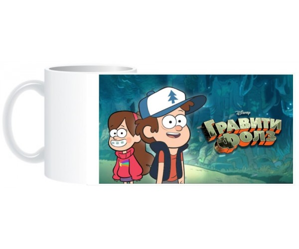 Чашка Gravity Falls