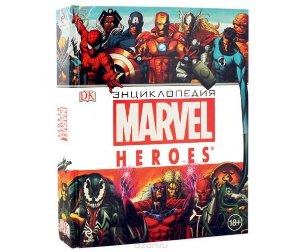 Енциклопедія Marvel Heroes