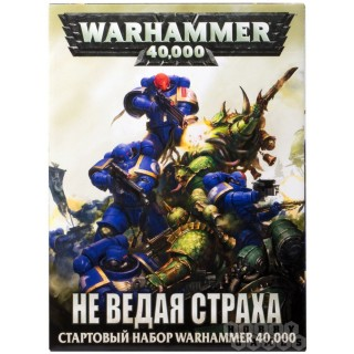 Warhammer 40000: Know No Fear (rus)