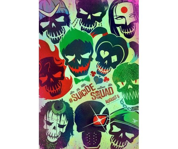 Постер Загін Самогубців