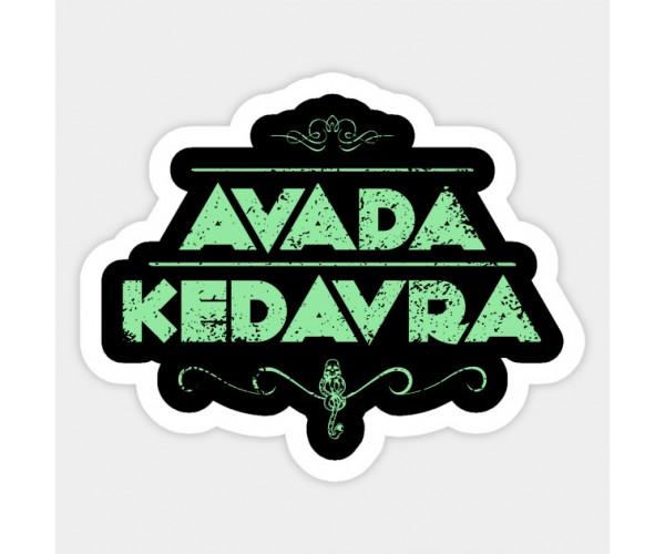 Стікер  AVADA KEDAVRA